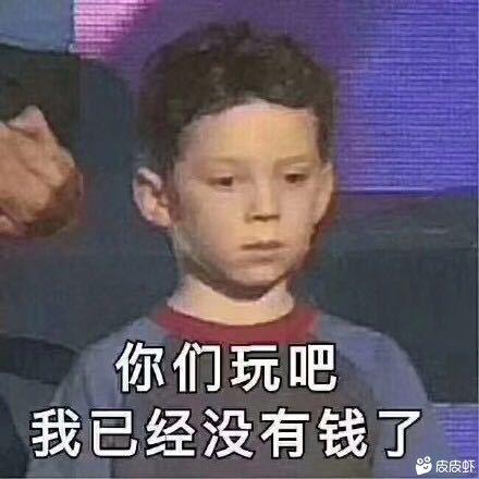 chinafan