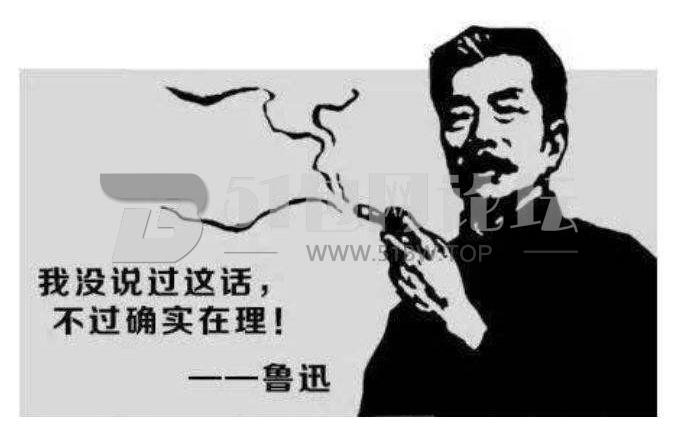 菠菜秘籍(5)